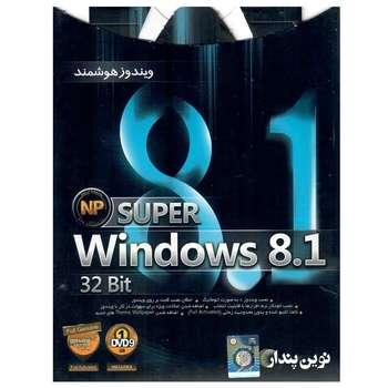 سیستم عامل Windows 8.1 32Bit نشر نوین پندار