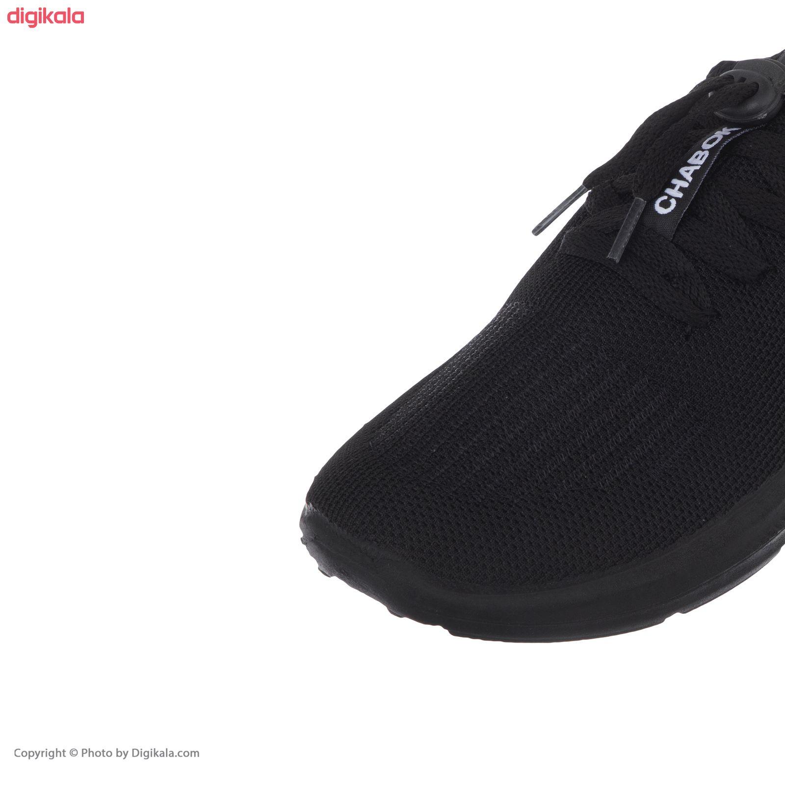 کفش راحتی چابک مدل آرشام رنگ مشکی main 1 6