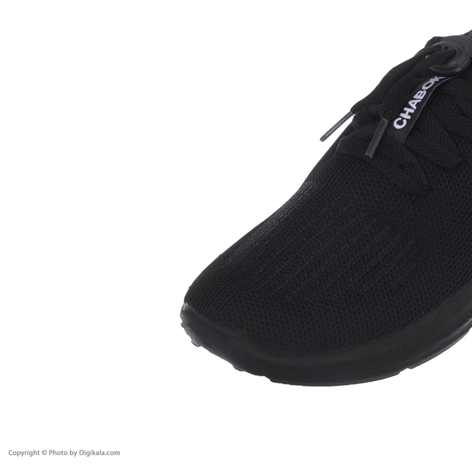 کفش راحتی چابک مدل آرشام رنگ مشکی -  - 8