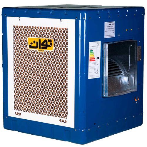 کولر آبی سلولزی توان مدل TG35C-3500