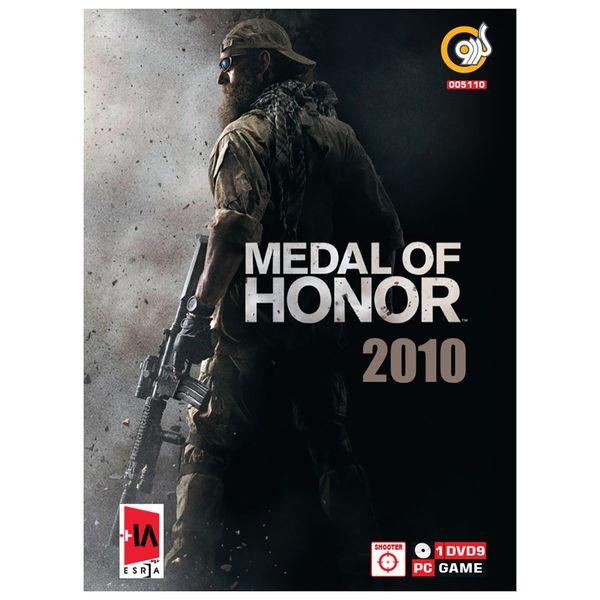 بازی Medal Of Honor 2010 مخصوص PC