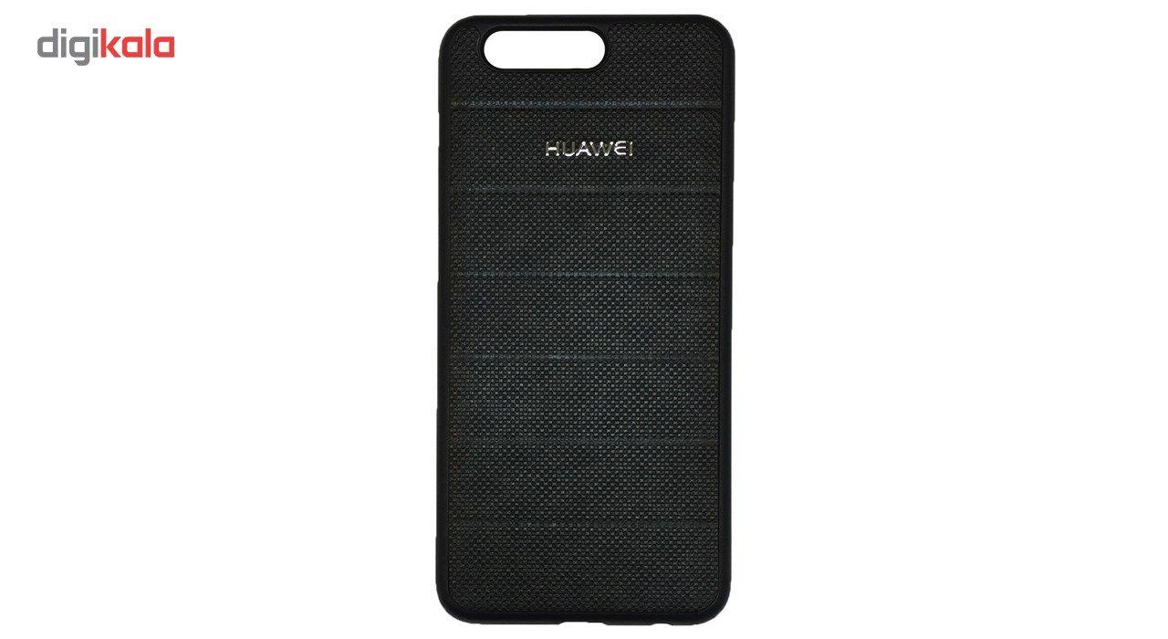 کاور مدل Bricks Diamond مناسب برای گوشی موبایل هواوی Honor 9 main 1 1