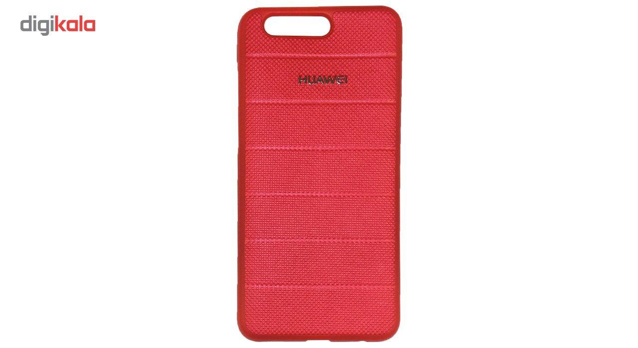 کاور مدل Bricks Diamond مناسب برای گوشی موبایل هواوی Honor 9 main 1 3