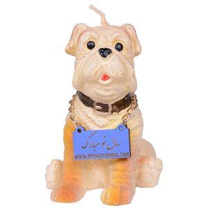 شمع افروز مدل سگ کد 26
