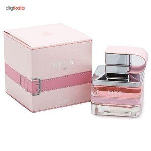ادو پرفیوم زنانه امپر مدل ساگا پینک حجم 100 میلی لیتر  Emper Saga Pink Eau De Perfum For Women 100