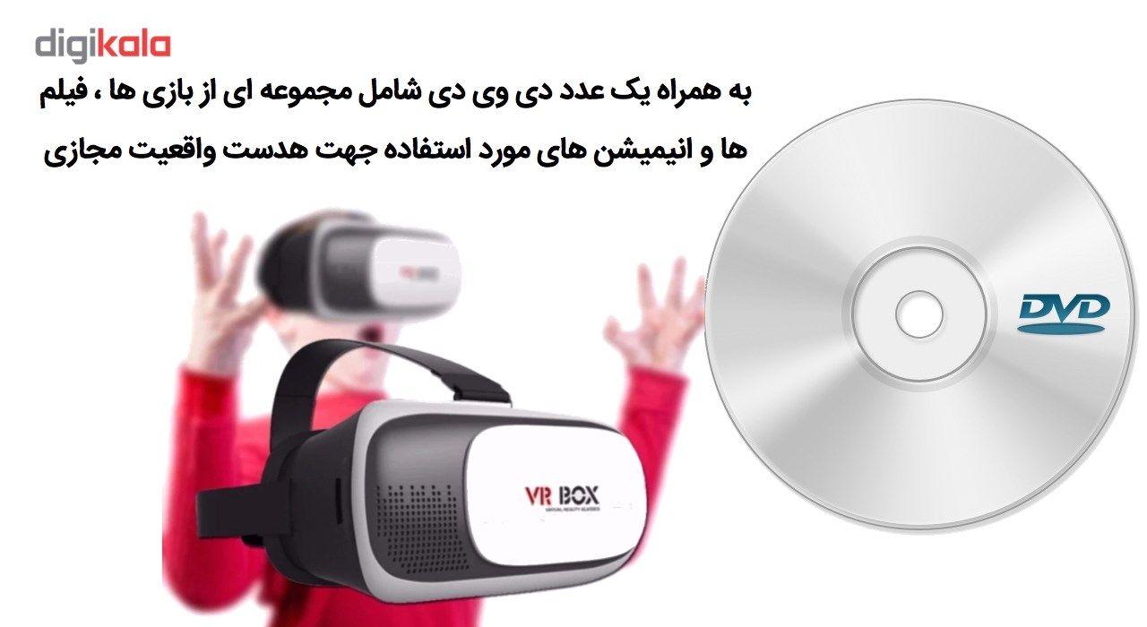 هدست واقعیت مجازی وی آر باکس مدل VR Box 2 به همراه ریموت کنترل بلوتوث و DVD  نرم افزار  و USB LED هدیه main 1 2
