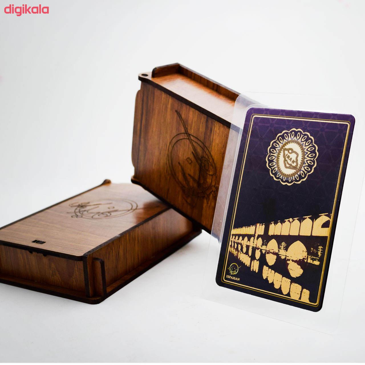 طلا گرمی 18 عیار کانیار گالری طرح سی و سه پل اصفهان کد 88 main 1 3