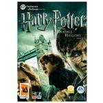 بازی Harry Potter And The Deathly Hallows Part 1 مخصوص کامپیوتر thumb