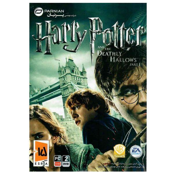 بازی Harry Potter And The Deathly Hallows Part 1 مخصوص کامپیوتر