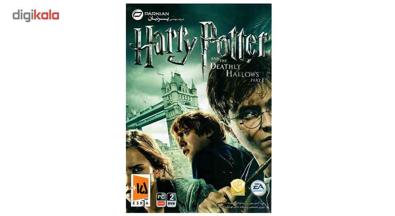 بازی Harry Potter And The Deathly Hallows Part 1 مخصوص کامپیوتر main 1 1
