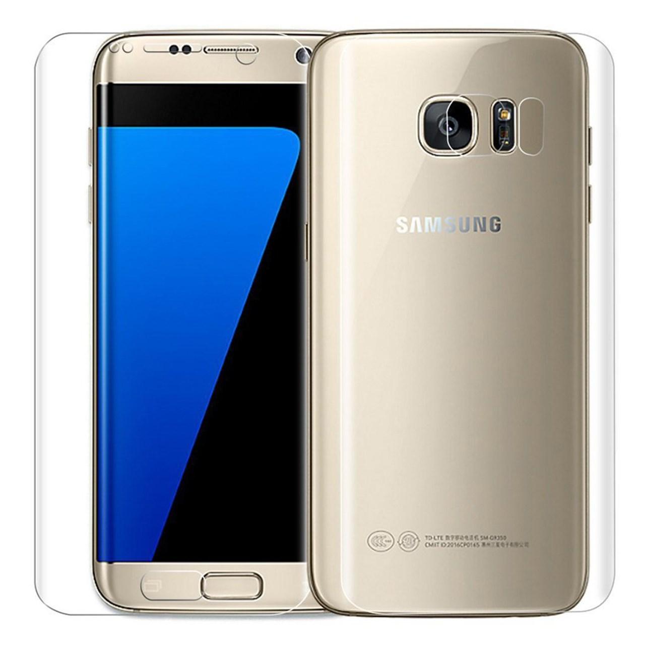 محافظ صفحه نمایش و پشت شفاف  مدل  TPU Full Cover مناسب برای گوشی موبایل سامسونگ  Galaxy S7