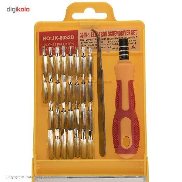 مجموعه 32 عددی پیچ گوشتی موبایلی Hoshe مدل JK-6032D main 1 2