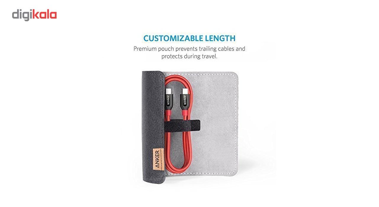 کابل تبدیل USB-C به USB-C انکر مدل A8187 Powerline Plus طول 0.9 متر main 1 4