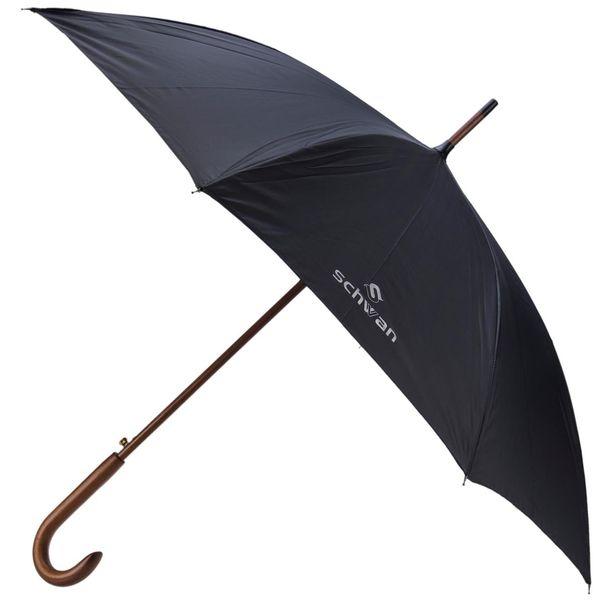 چتر شوان مدل فرانسوی
