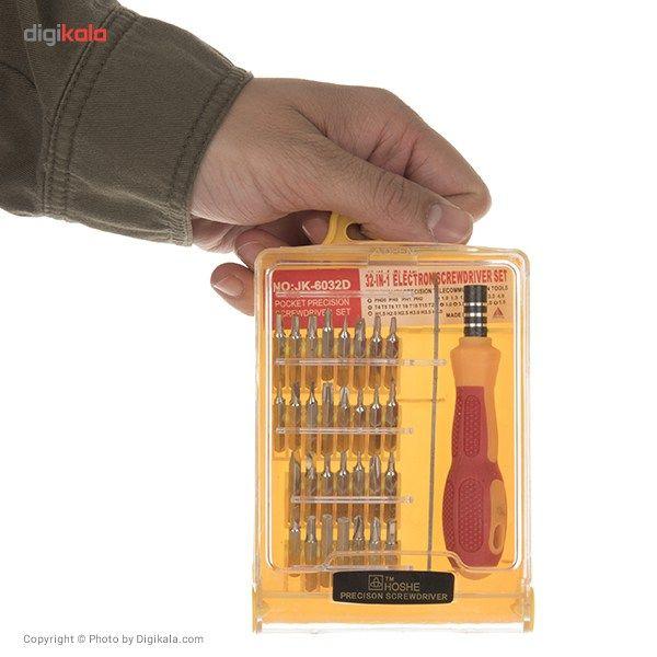 مجموعه 32 عددی پیچ گوشتی موبایلی Hoshe مدل JK-6032D main 1 7