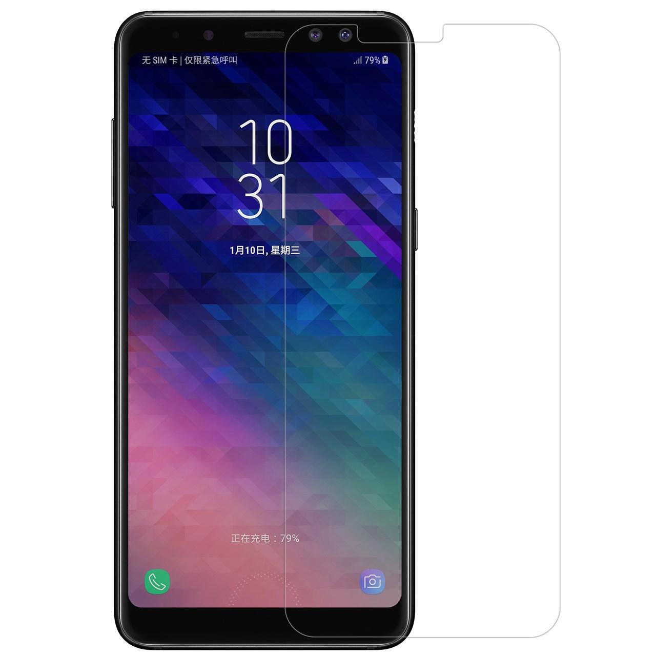 محافظ صفحه نمایش نیلکین مدل H plus Pro مناسب برای گوشی موبایل سامسونگ گلکسی A8 Plus 2018
