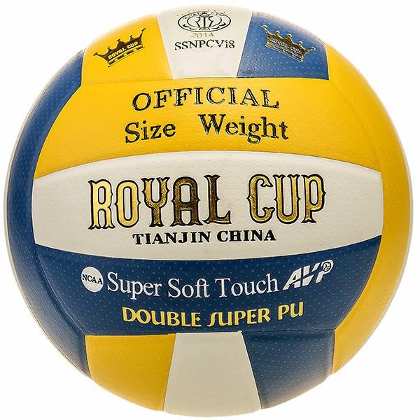 توپ والیبال رویال کاپ مدل SSNPCV18