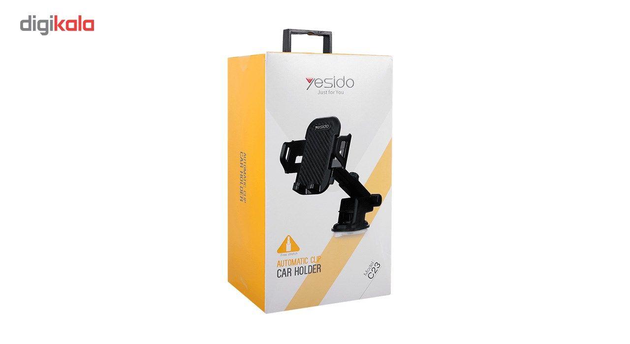 پایه نگهدارنده گوشی موبایل یسیدو مدل C23 main 1 2
