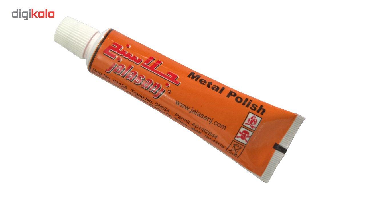 براق کننده فلزات جلاسنج مدل Metal Polish main 1 1