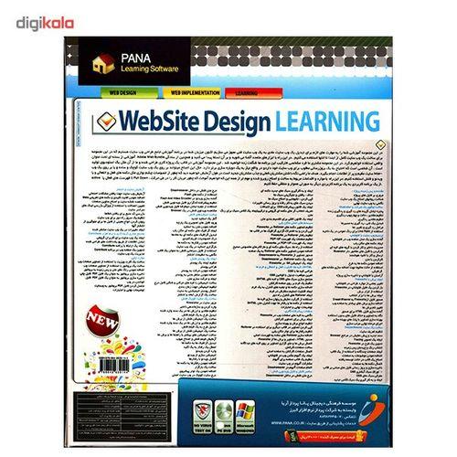 نرم افزار آموزش جامع طراحی و راه اندازی وب سایت