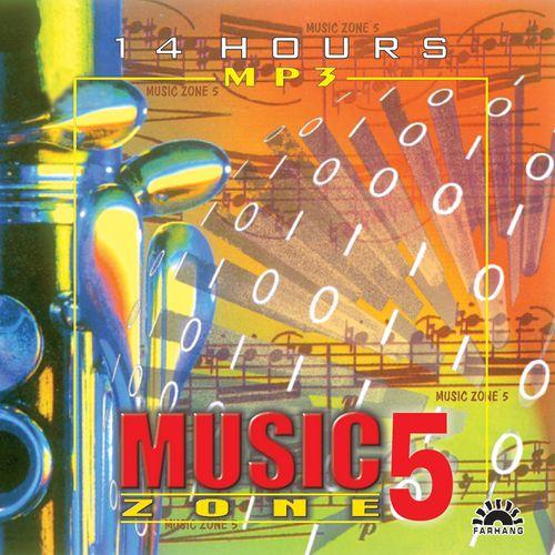 مجموعه موسیقی بی کلام تند و تکنو نشر فرهنگ