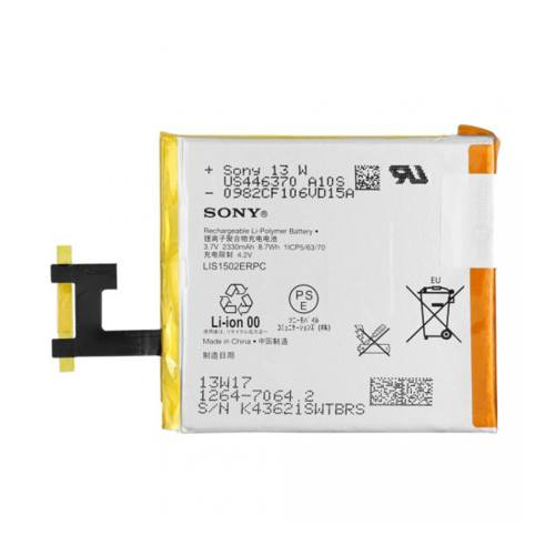 باتری گوشی سونی مدل LIS1502ERPC مناسب برای گوشی سونی Xperia Z