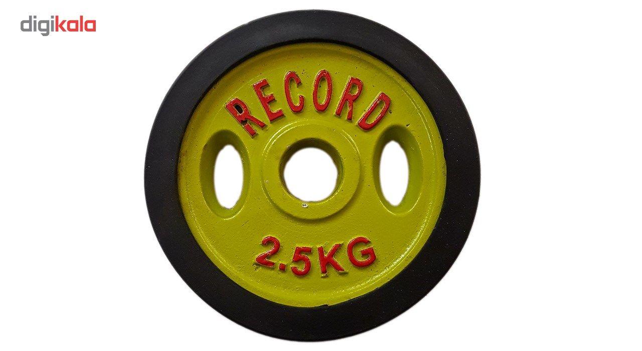 وزنه هالتر خانگی 2.5 کیلویی مدل R2 - دو عددی main 1 4
