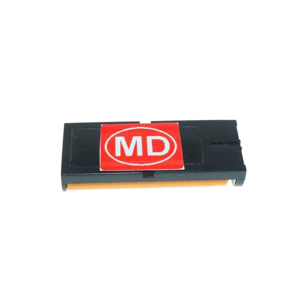 باتری تلفن بی سیمMD مدلHHR-P105