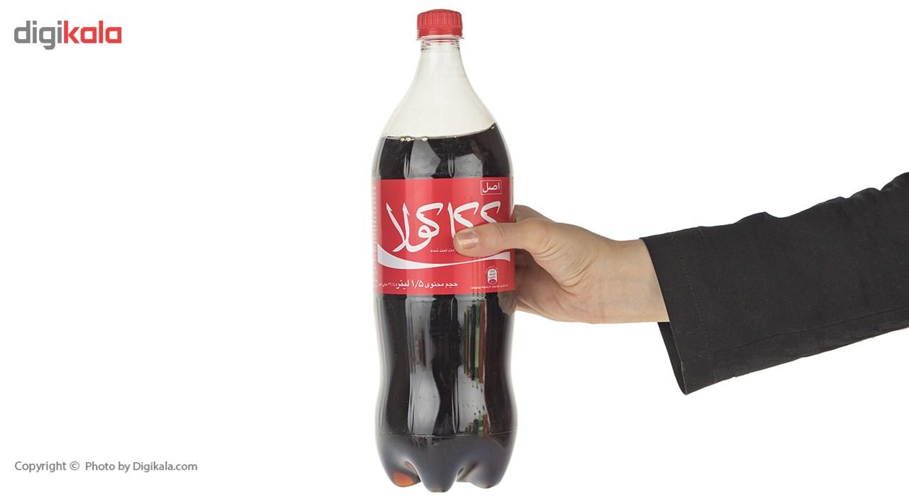 نوشابه کولا کوکاکولا مقدار 1.5 لیتر main 1 2