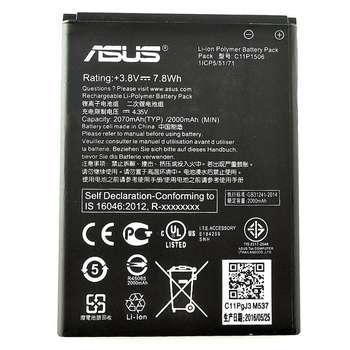 باتری موبایل مدل C11P1506 مناسب گوشی Zenfone Go