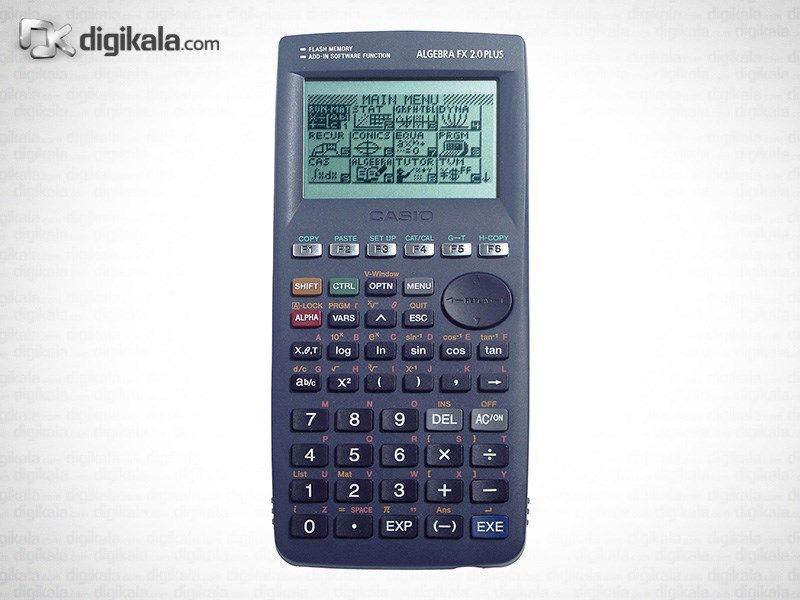 ماشین حساب کاسیو الجبرا FX2.0 PLUS main 1 1