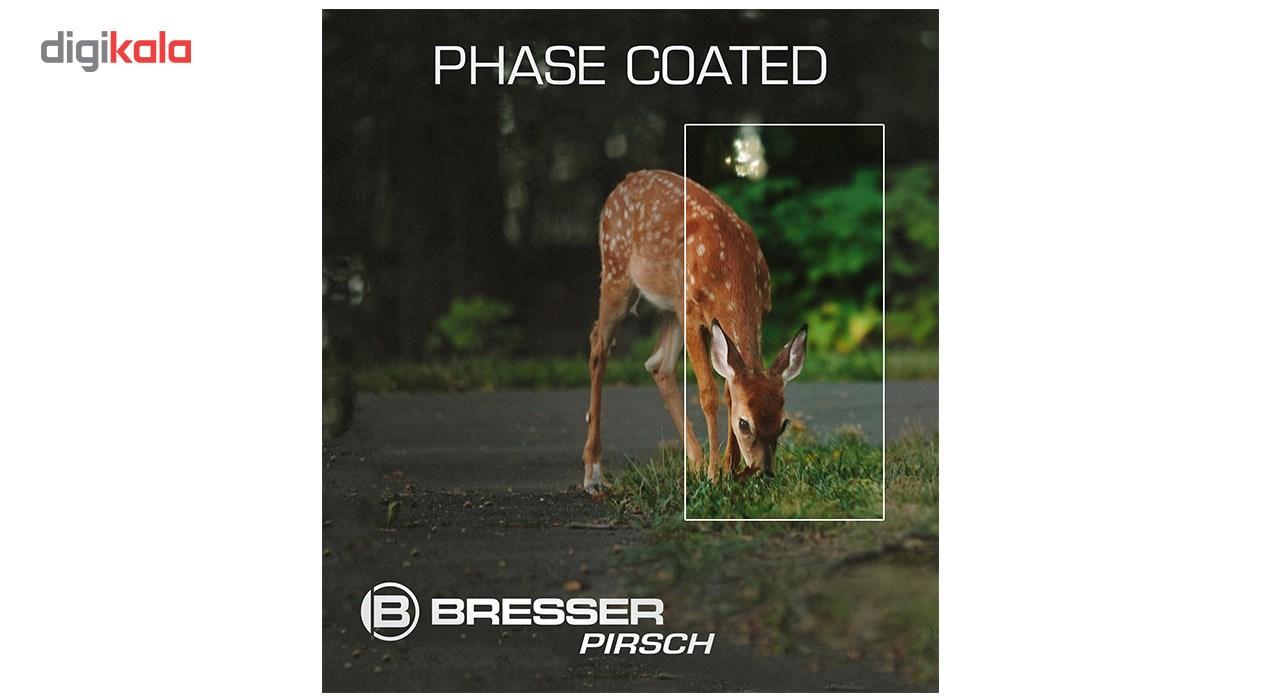 دوربین دوچشمی برسر مدل Pirsch 10X26