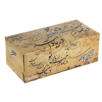 دستمال کاغذی 150 مدل Hafez برگ تافته