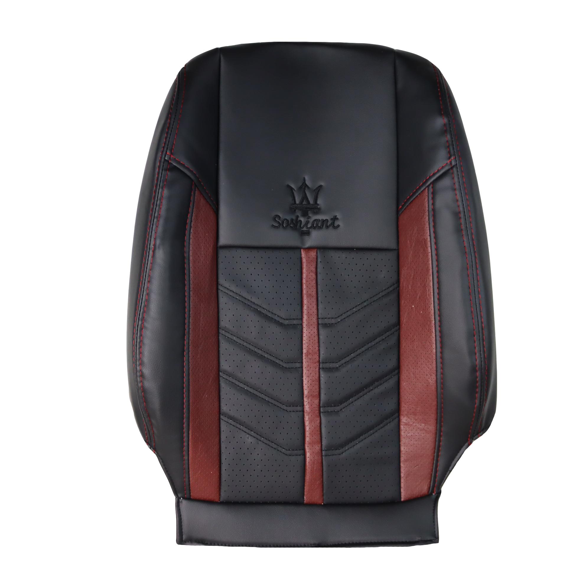 روکش صندلی خودرو سوشیانت مدل A67 مناسب برای تیبا 2