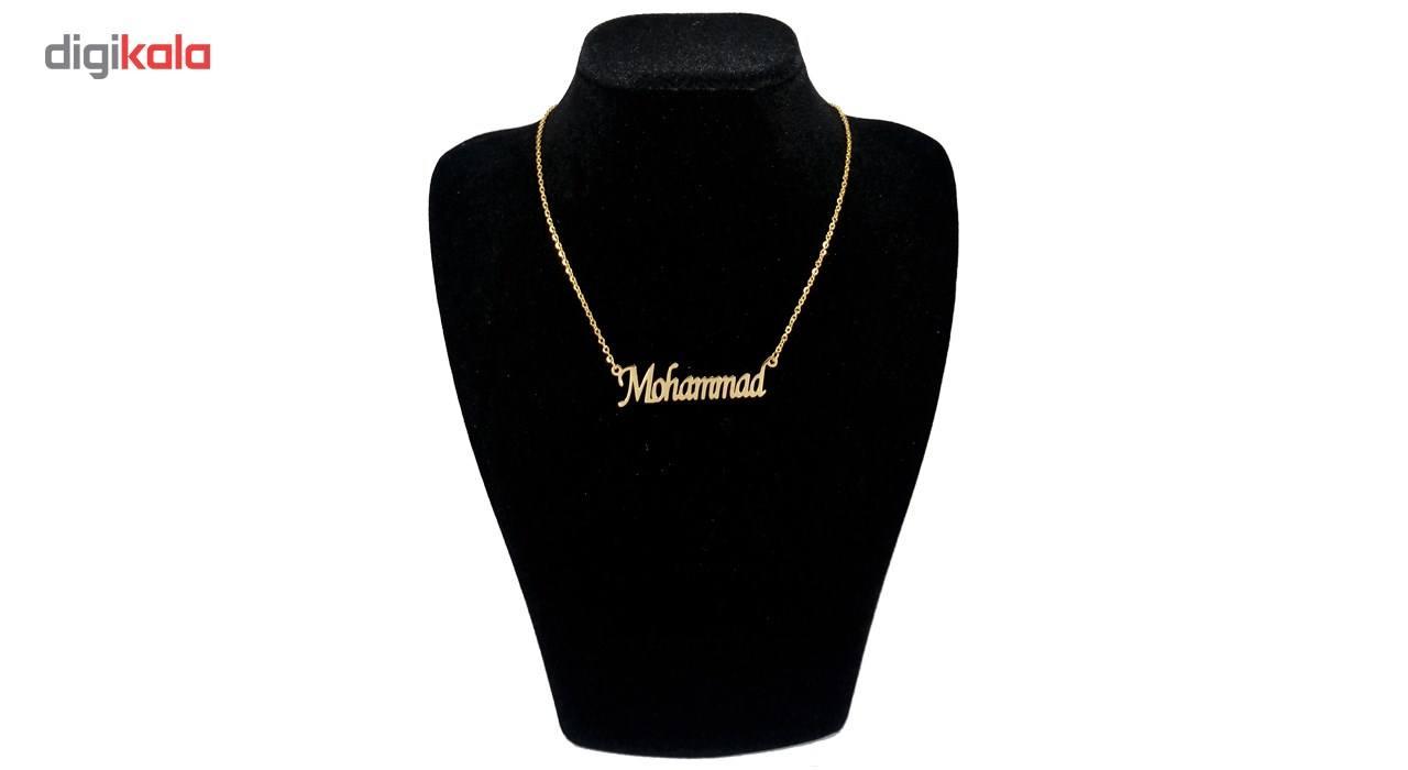 گردنبند آی جواهر طرح نام محمد لاتین کد 1100107GE -  - 2