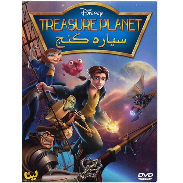 انیمیشن سیاره گنج