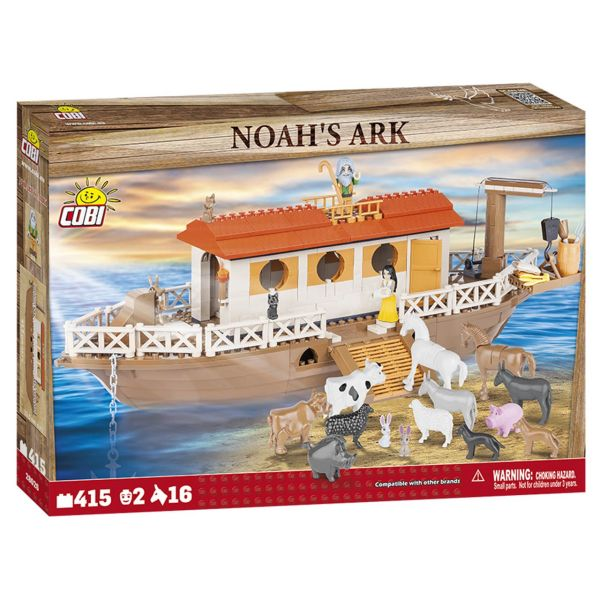 لگو کوبی مدل کشتی نوح