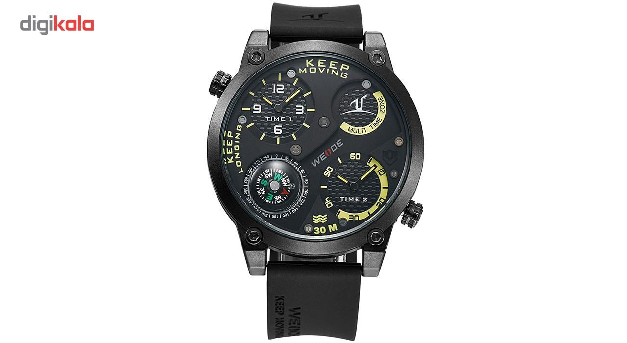 ساعت  وید مدل UV1505-5