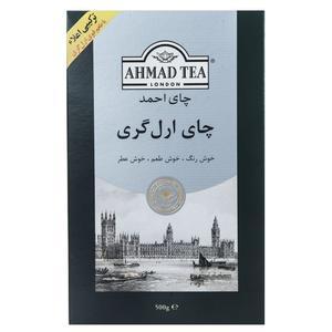 چای سیاه احمد مدل Earl Grey مقدار 500 گرم