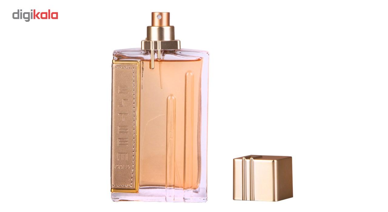 ادوپرفیوم زنانه پاریس ولی مدل Esteem Gold  حجم 100 میلی لیتر