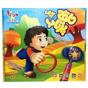 بازی آموزشی حلقه پرتاب آرش