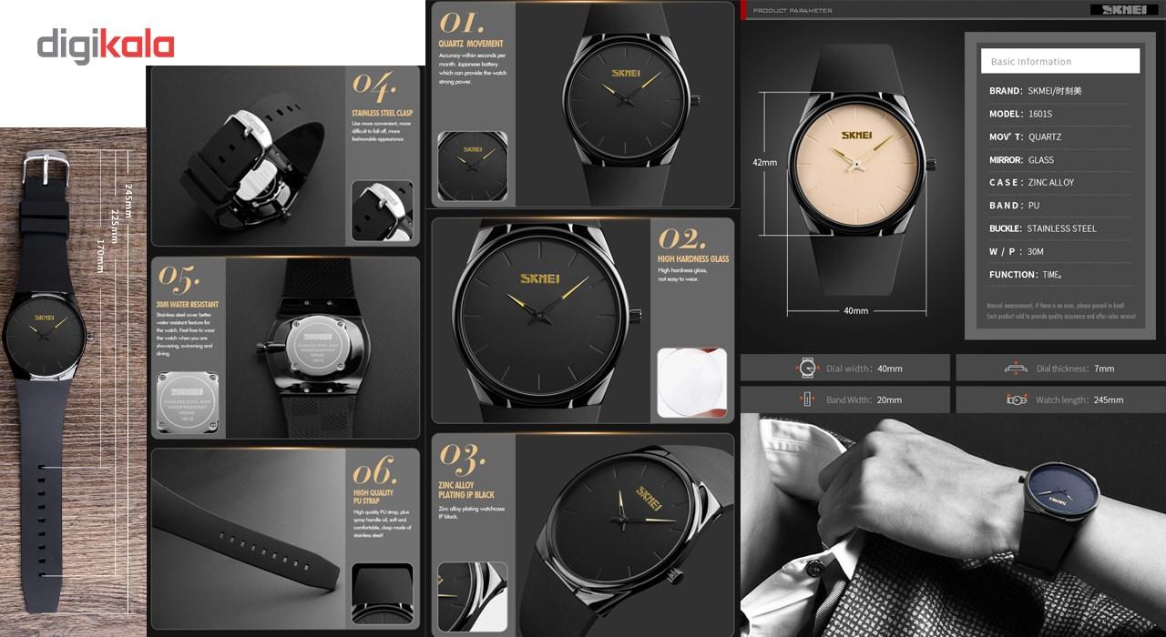 ساعت مچی عقربه ای مردانه اسکمی مدل 1601 کد 02 -  - 2
