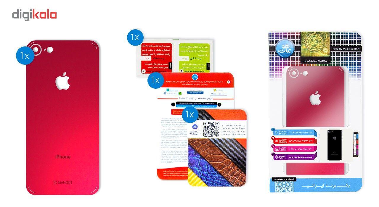 برچسب پوششی ماهوت مدل Color Special مناسب برای گوشی iPhone 7 main 1 10