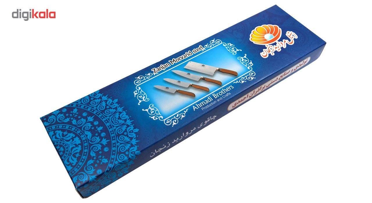 چاقو آشپزخانه زنجان مدل مروارید سایز 1 main 1 5