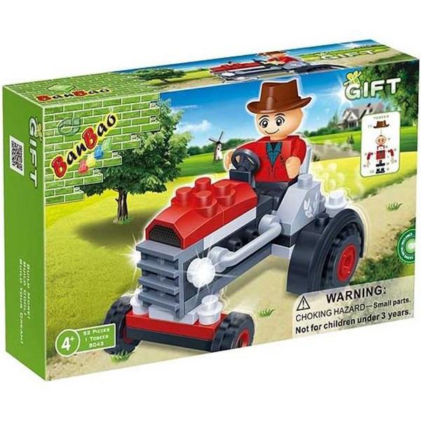 مدلسازی بن بائو مدل تجهیزات کشاورزی کد 8045