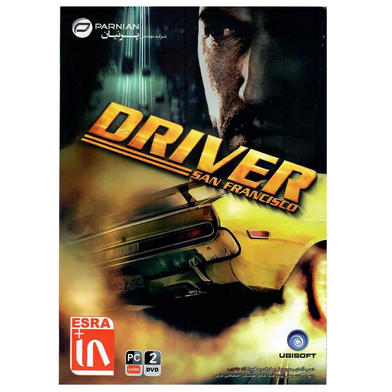 بازی Driver San Francisco مخصوص PC