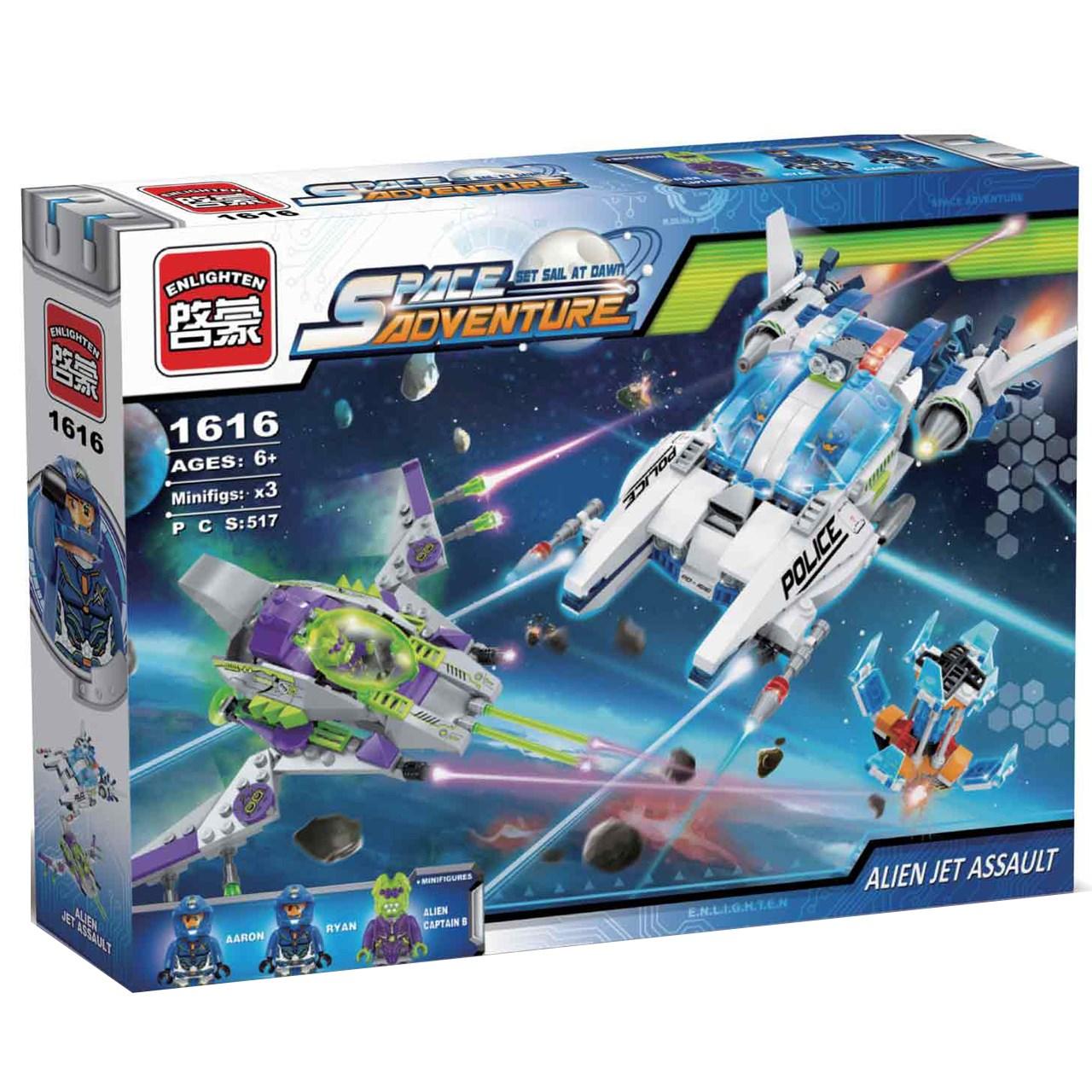 لگو  فضایی انلایتن مدل 1616 تعداد 517 قطعه