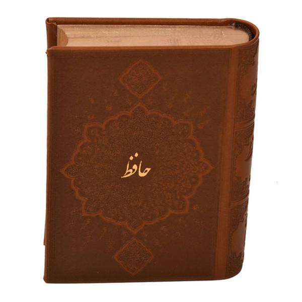 کتاب حافظ کهن چرم مدلLH43- 1