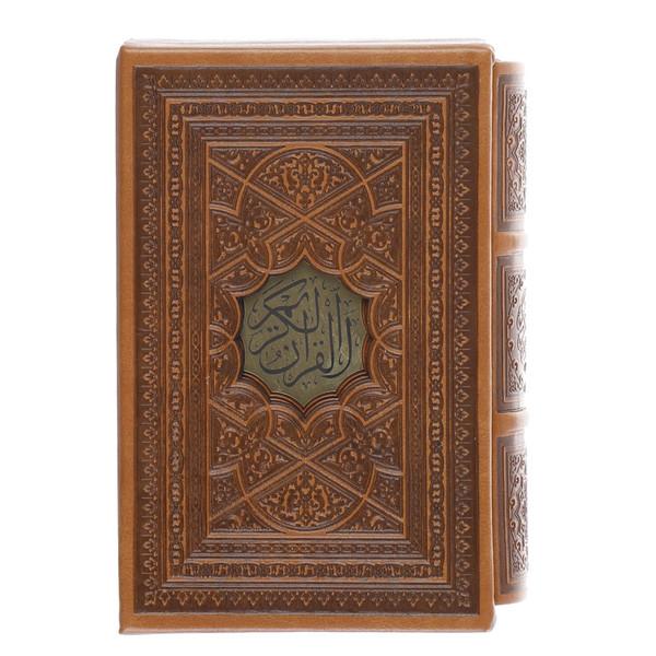 کتاب قرآن کریم