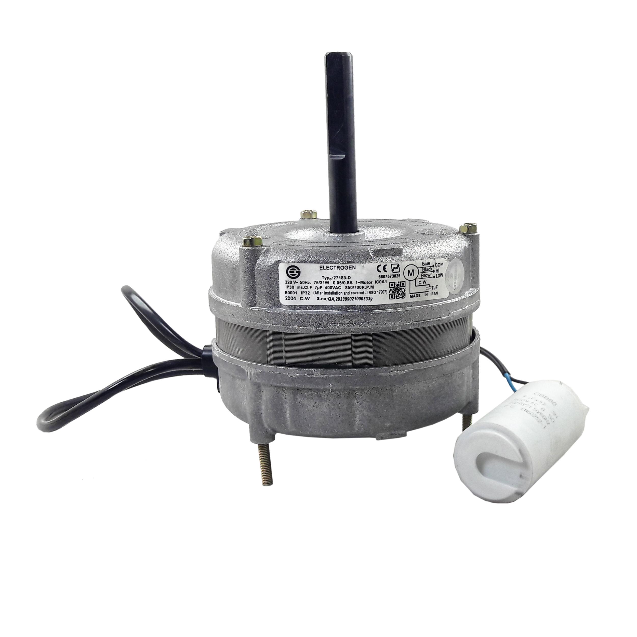 الکترو موتور کولر آبی الکتروژن مدل E D